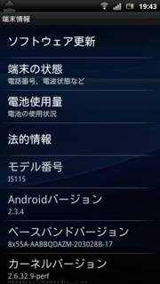 screenshot_2011-11-15_1943.png