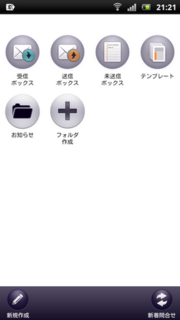 screenshot_2011-11-17_2121_1.png