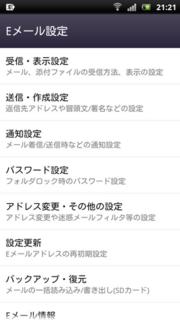 screenshot_2011-11-17_2121_2.png