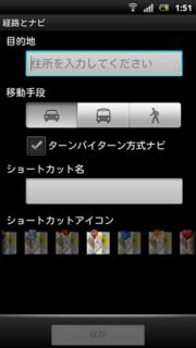 screenshot_2011-11-23_0151.png